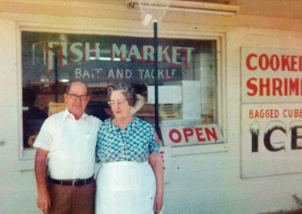 Luke Hines and his wife, Ruby, opened their seafood business in 1951 at the site of what is now the Poe's Tavern parking lot on Old Causeway Drive. | Courtesy of the HInes Family